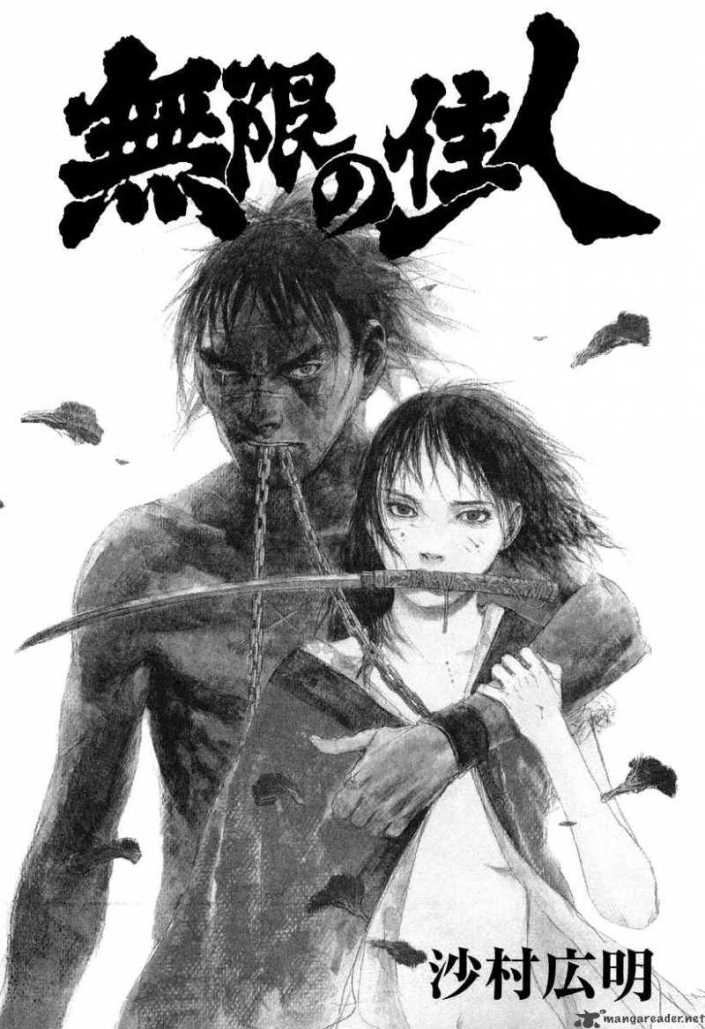 blade-of-the-immortal-600067